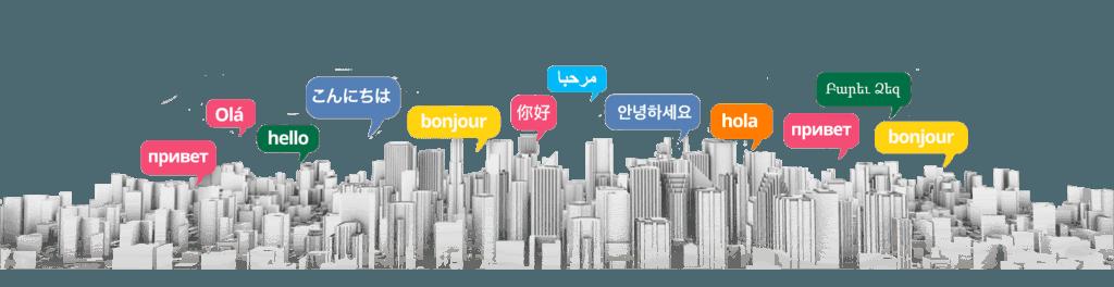 traduction wordpress